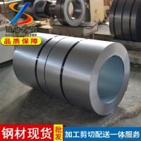 上海铂也 宝钢高强度冷轧结构钢B240ZK 冷轧碳素钢B240ZK 冷连轧碳素结构钢图片