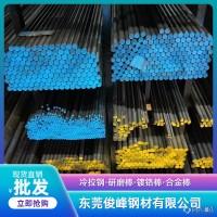 广东江苏12CrNi2渗碳合金结构钢图片