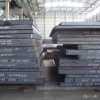 耐候板_耐高温钢板_耐低温腐蚀钢板_景观红锈钢板