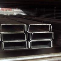 汽车结构钢图片