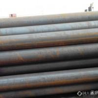 哈尔滨20G锅炉管.高压锅炉管宝钢生产20G锅炉管 高压管图片