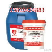 北京改性树脂植筋胶批发-环氧树脂植筋胶厂家环氧树脂