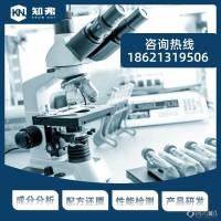 热固性树脂配方分析 热固性丙烯酸树脂成分检测 热固性树脂配方检测