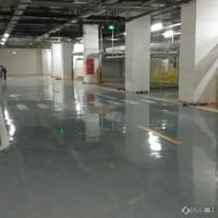 电子车间环氧耐磨地坪漆 地面环氧树脂自流平 水泥自流平 耐磨环氧地板漆
