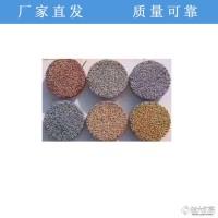 鑫利哒齐全 透水混凝土胶粘剂