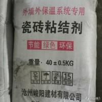 【峻阳】粘接剂 粘接砂浆 抗裂砂浆 砌筑砂浆 瓷砖粘接剂