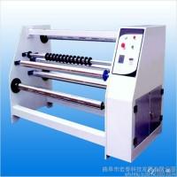 曲阜宏泰机械1250型pvc多刀分切机  木皮复卷分切机   pvc分切机