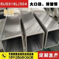 304不锈钢管材304不锈钢管方管工业大管304不锈钢管材图片