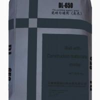 鼎丽DL-650砂浆,瓷砖勾缝剂(灰色)