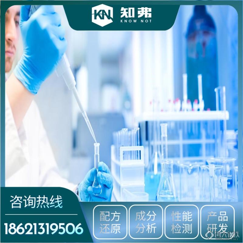 mPE配方还原 成分组分分析 mPE专业检测机构
