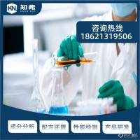 mPE塑料配方还原  成分组分分析   聚乙烯mPE专业检测机构