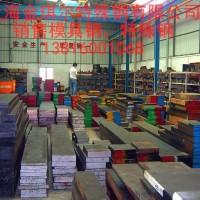 厂家直销CR12模具钢毛料圆钢板材批发