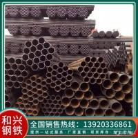 焊管厂家 焊接钢管厂家 大口径高频焊管 高频焊接钢管