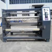 宏泰pvc分切机多刀木纹纸包覆机 实木线条包覆机多功能贴膜机