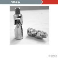特力卡 汽車維護工具  汽保工具 萬向接頭 工具套件圖片