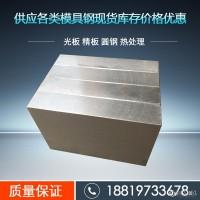 东特9CrWMn模具钢材 天工9CrWMn钢板圆钢车光圆不变形耐磨性好图片