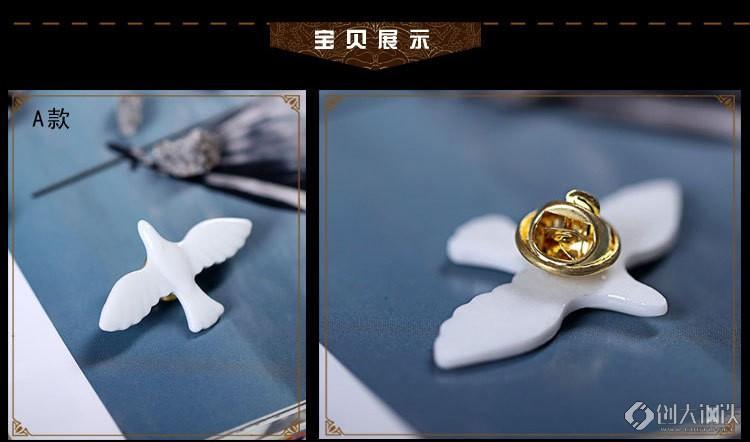 纯白陶瓷徽章_03