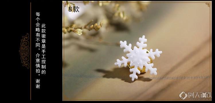 纯白陶瓷徽章_04