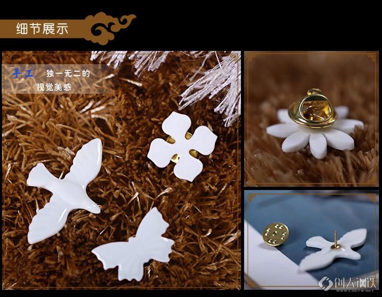 纯白陶瓷徽章_02