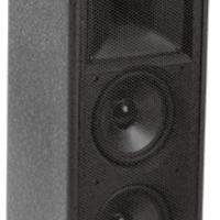 批发销售EAW VR262 双6寸音响