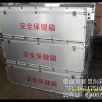 专业制作铝箱结实耐用