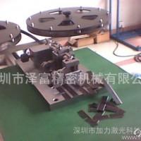 激光刀模可分期型全自动切线机