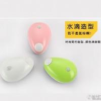 厂家 2013新款 智能人体感应小夜灯 LED水滴造型多款色彩