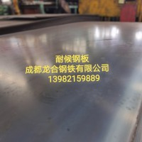 耐磨板NM360 耐磨板NM400 耐磨板NM450 现货