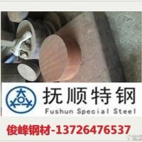 广东/国产模具钢/4Cr5MoSiV1钢板/圆钢图片