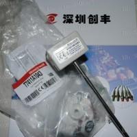 霍尼韋爾PT100風管溫度傳感器T7411A1043圖片