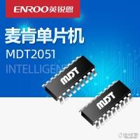MDT2051 全新原裝麥肯MCU  SSOP20 電子元配件IC圖片