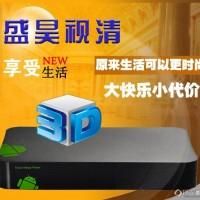 厂家直销双核四显高清 网络智能播放 安卓电视盒子