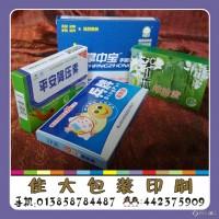佳大JD-050包装盒