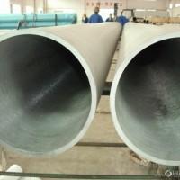 东兴伟业DN20/DN40焊接钢管/焊管 产地天钢15320128888