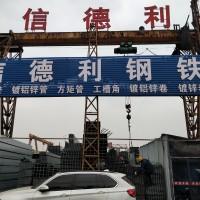 厂价批发矩管 方管 镀锌方矩管 天津兆利达总代理 万吨现货