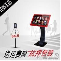 灵思斑马506C豪华版 高清/家用/点歌机 HDMI三合一体机大理石脚垫