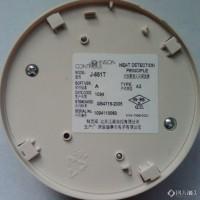 Johnson Controls美国江森J-651T智能感温探测器 J-651T批发