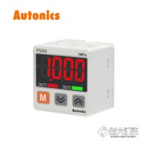 autonics/奥托尼克斯 压力传感器 PSAN-1CA-Rc1/8