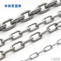 中烁18 链条 强度高刮板机专用链条 可定制矿用圆环链条