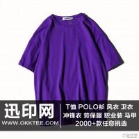 T恤  宽松圆领纯色T恤