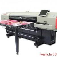 上海地毯印刷 地毯印刷机 地毯打印机 地毯印刷 地毯印刷机