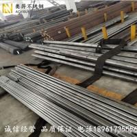 销售 HastelloyC276圆钢、 N10276圆钢、镍基合金圆棒、哈氏合金棒材、耐腐蚀镍合金图片