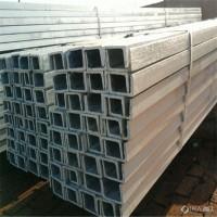 冷弯槽钢_建筑用槽钢_国标槽钢_冷弯型材
