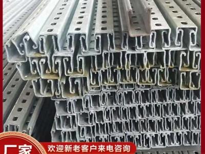 冷弯c型钢 C型钢打孔 太阳能光伏支架 建筑专用型材