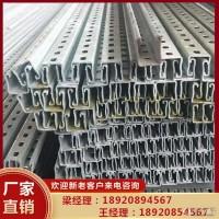 冷弯c型钢 C型钢打孔 太阳能光伏支架 建筑专用型材图片