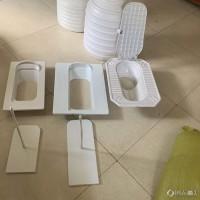 千青   供应  塑料蹲便器    陶瓷坐便器   蹲便器        欢迎来电询问