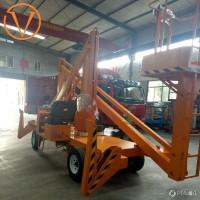 星汉机械 曲臂式升降机 14米升降 6米举升机