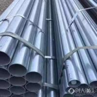 金海祥瑞 热镀锌钢管  热镀锌管材图片