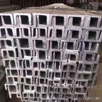 槽钢 聚鑫金属图片