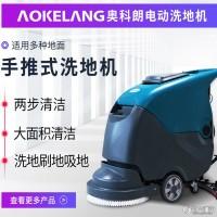 高压清洗机圆盘英寸洗地器手推式市政环卫路面清洗设备图片